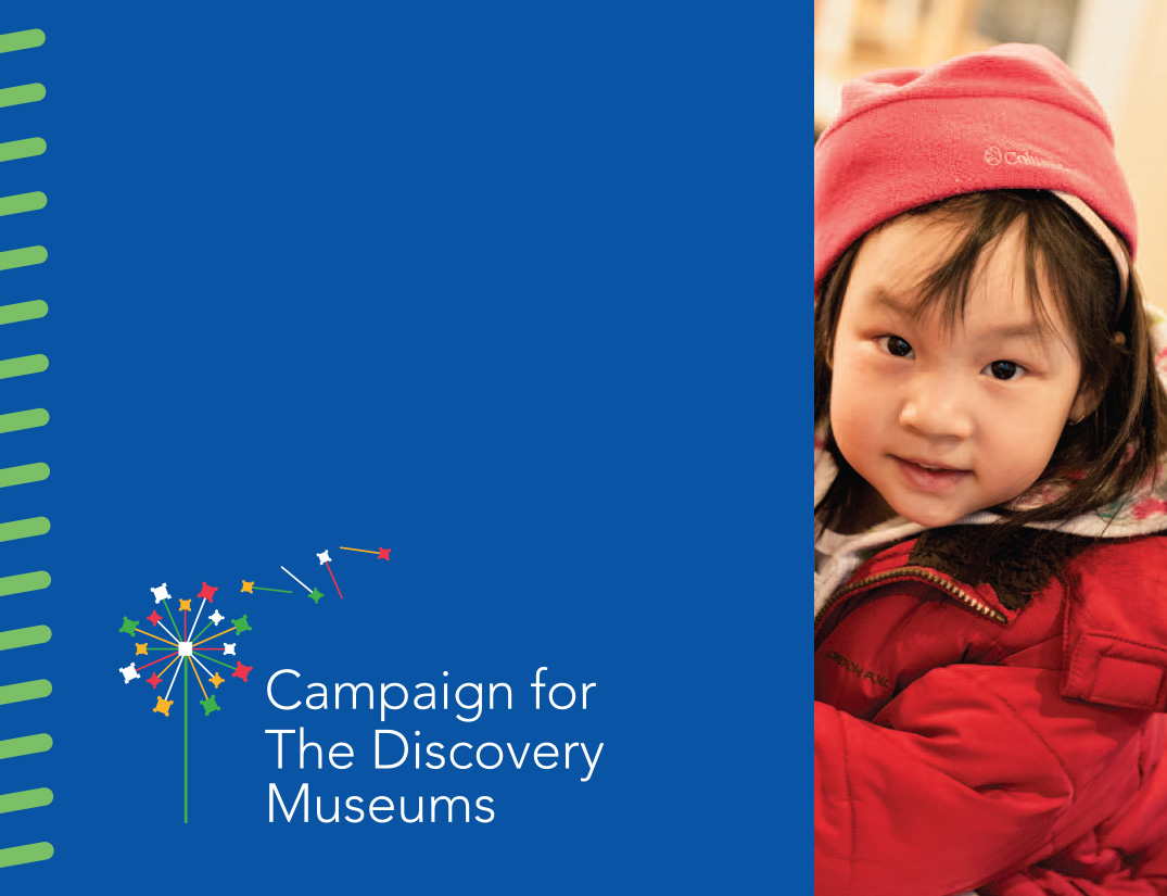 Discovery Museums Campaign Brochure