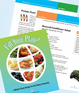 fms_cookbook